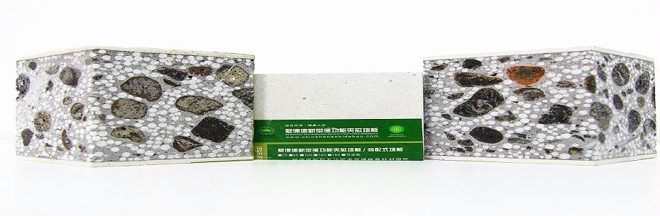 复合夹芯轻质陶粒板