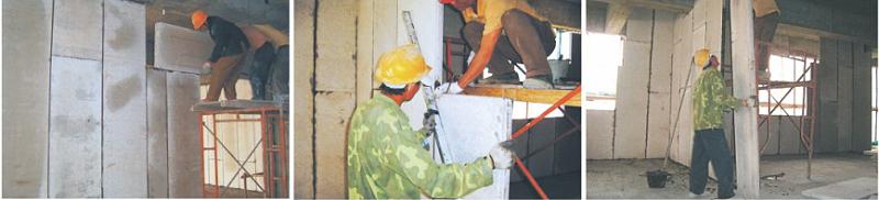 轻质隔墙板安装方法 (2)