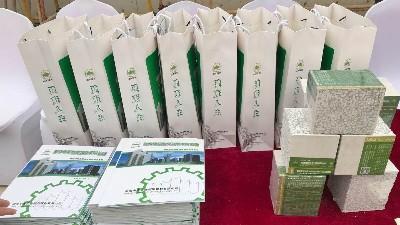 河南中太实创受邀参加中建五局河南公司2020年质量月活动