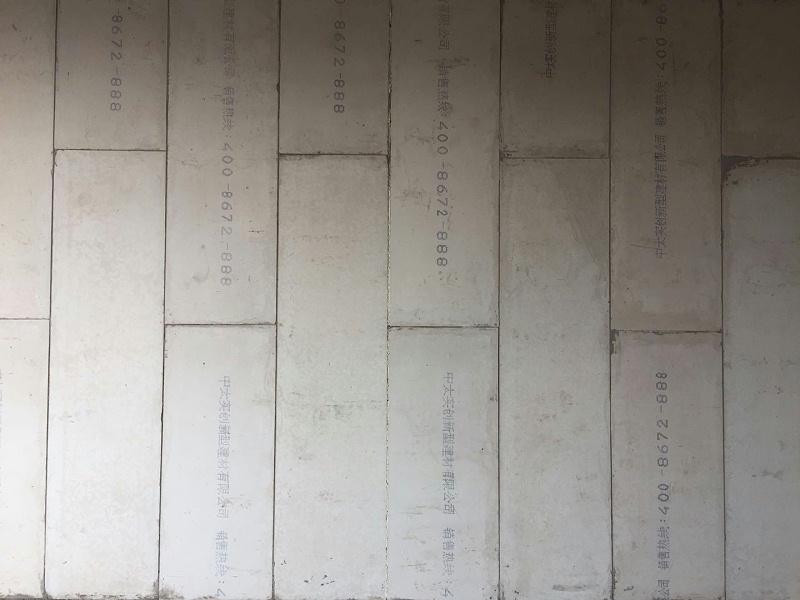 中太实创轻质隔墙板到底有哪些不一样