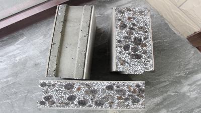 中太实创陶粒轻质墙板新品问世