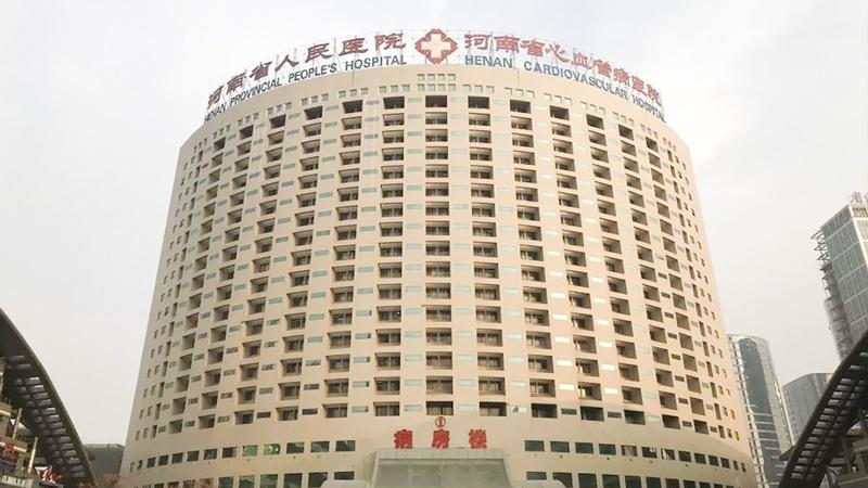 河南省人民医院-中太实创工程案例