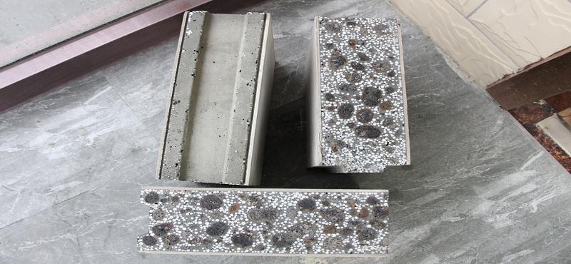 轻质隔墙板陶粒板