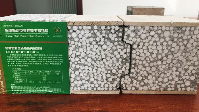 为什么中太实创轻质隔墙板是绿色建材?